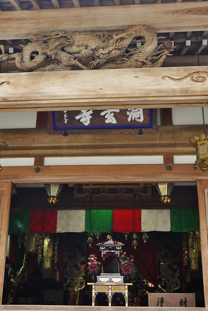 洞玄寺の写真