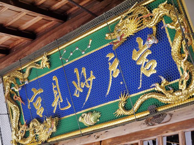 圓成寺の写真