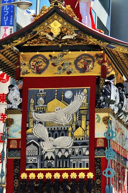 祇園祭の放下鉾の写真