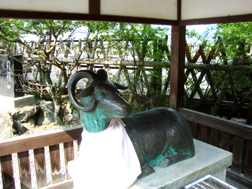 法輪寺の羊