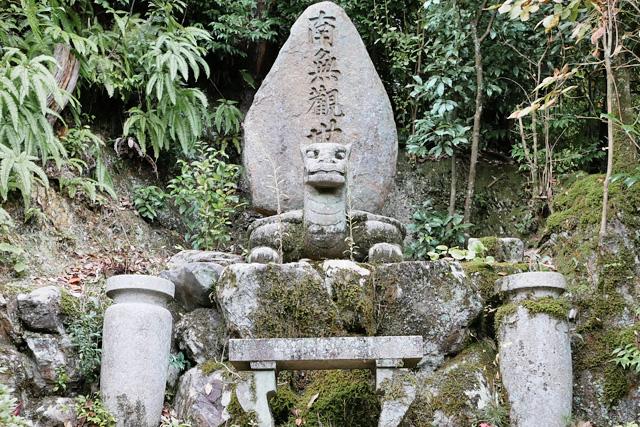 今熊野観音寺の写真
