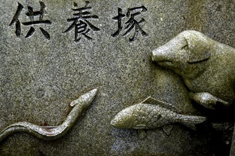 伏見稲荷 八霊社