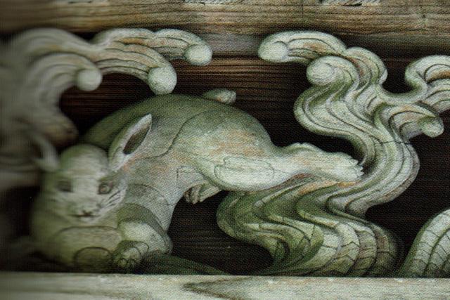 稲粒神社の写真