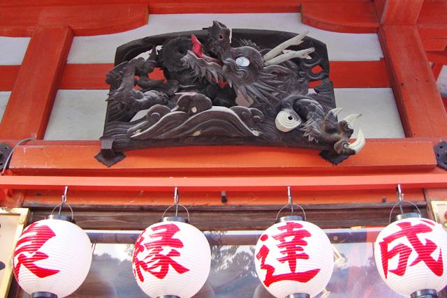 地主神社の龍