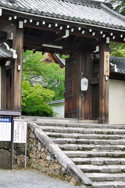 岩倉 実相院の写真
