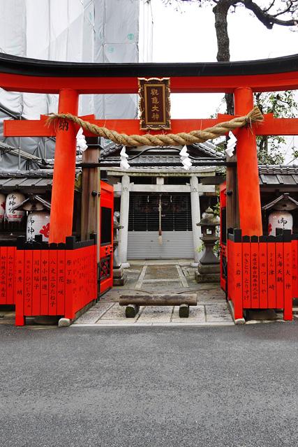 観亀稲荷神社の写真
