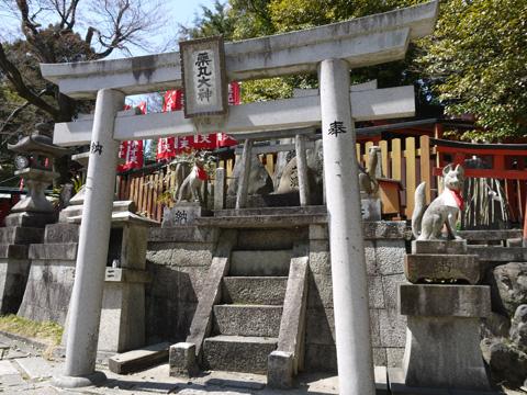 花山稲荷神社