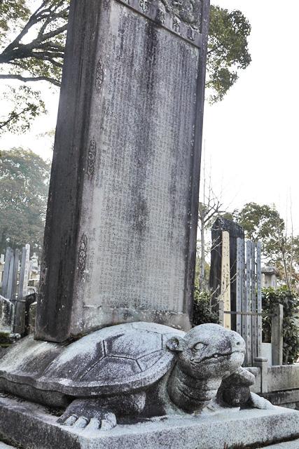 金戒光明寺の贔屓の写真