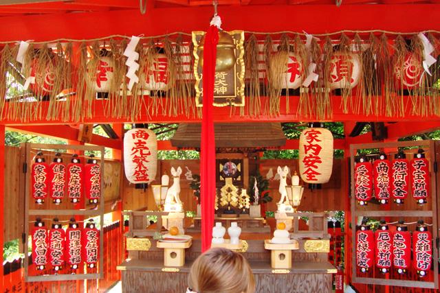 栗光稲荷(地主神社)の写真