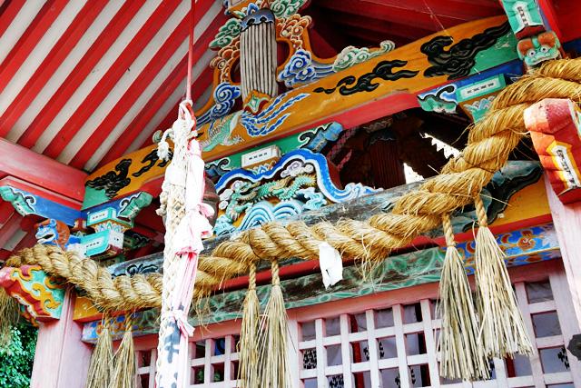 雙栗神社の写真