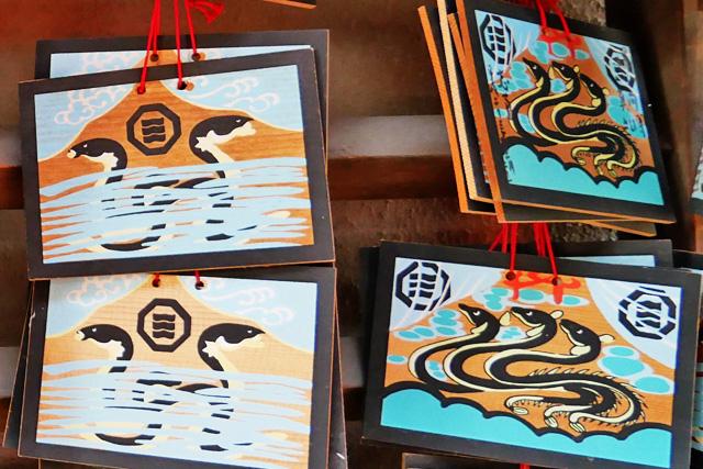 瀧尾神社のうなぎの写真