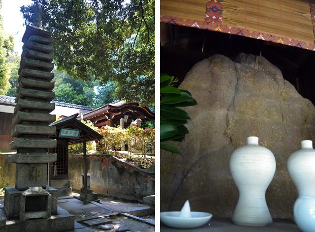 東福寺の十三重石塔と魔王石